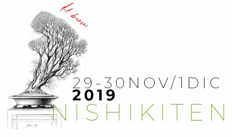 nishikiten-2019